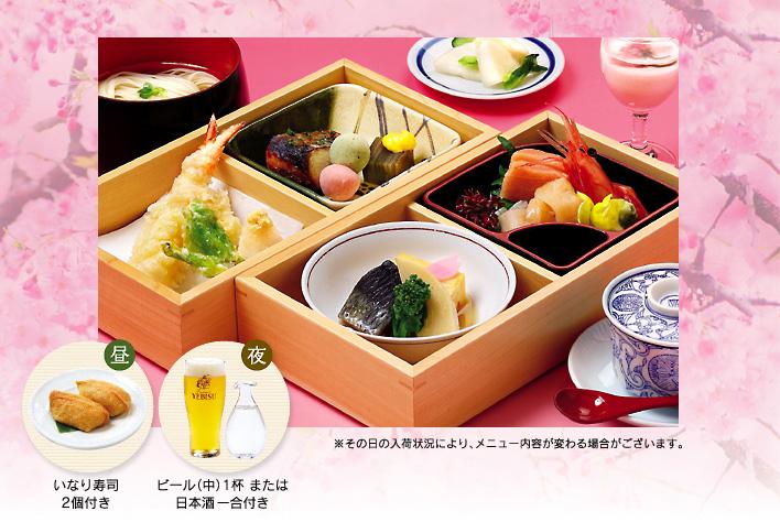 内容詳細画像:昼:いなり寿司2個付き 夜:ビール(中)1杯または日本酒一合付き ※その日の入荷状況により、メニュー内容が変わる場合がございます。