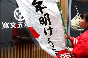 kanbun_nobori00.jpg
