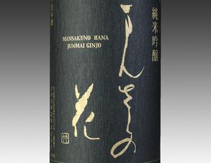 sake13.8.jpg