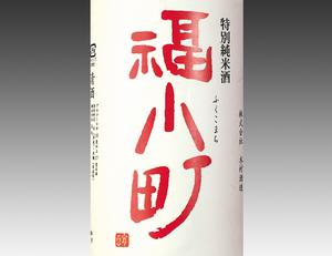 sake13.9.jpg