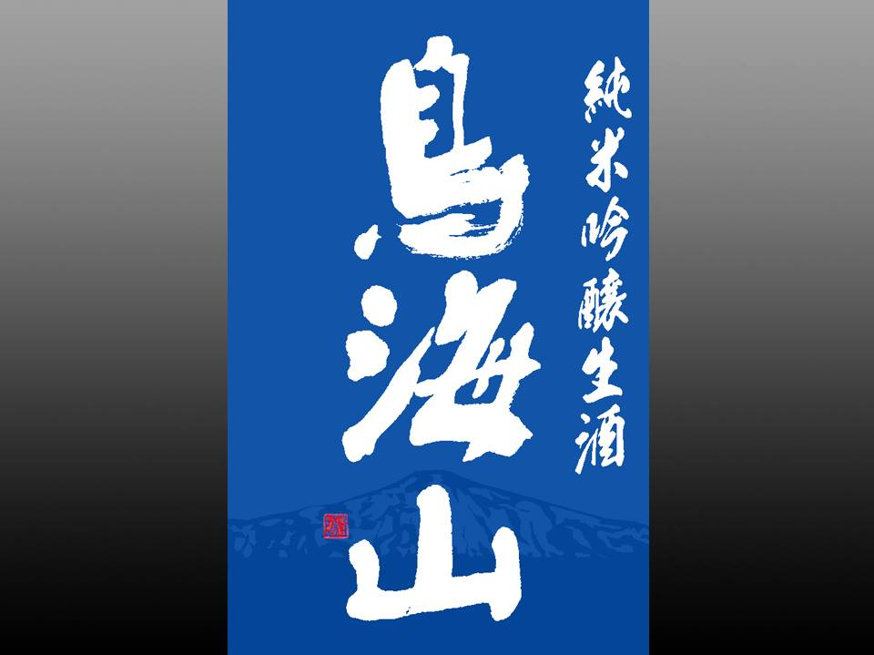 http://www.kanbun5.jp/news/image/upload/10464263_541317372657447_7594584325102836789_n.jpg