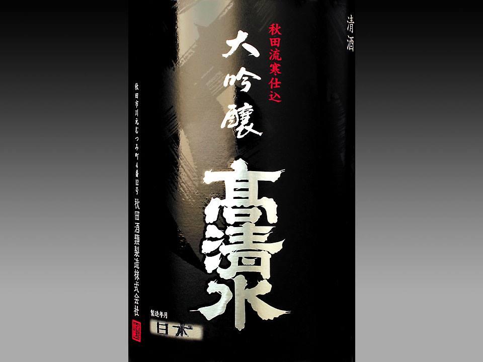 http://www.kanbun5.jp/news/image/upload/10556357_636860063103177_1545534163692194702_n.jpg