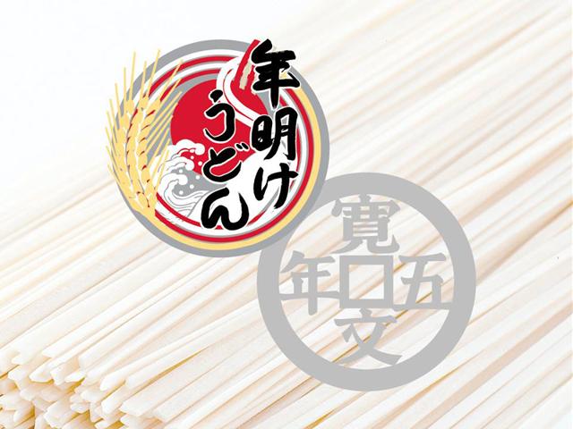 http://www.kanbun5.jp/news/image/upload/1487357_445119782277207_644170592_n.jpg