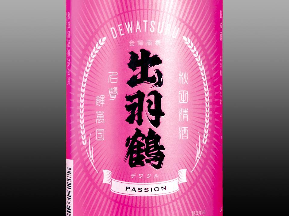 http://www.kanbun5.jp/news/image/upload/1925318_606293019493215_1831625886233479493_n.jpg