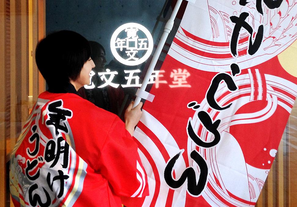 http://www.kanbun5.jp/news/image/upload/fb_kanbun_toshiake03.jpg