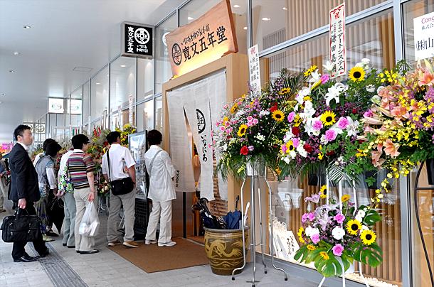 http://www.kanbun5.jp/news/image/upload/kanbun0705.jpg